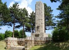 Меморијални комплекс на Љубићу, ОП Чачак