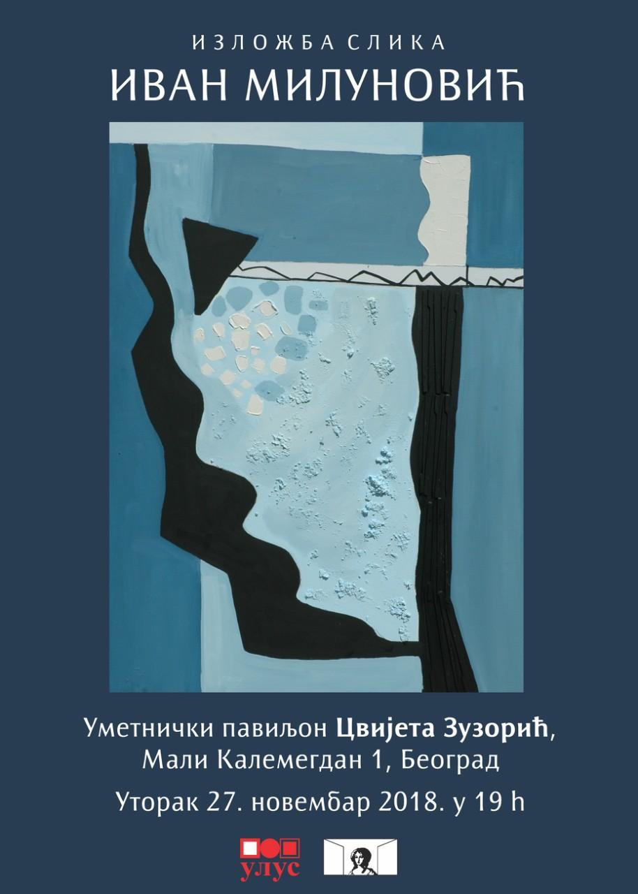 Изложба Ивана Милуновића у Малој сали Уметничког павиљона